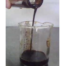 吉林GX—Ⅱ高效原油降粘剂
